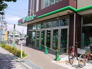 サミットストア  東長崎店の画像3