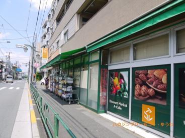 アコレ 千川店の画像4