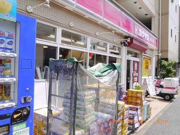 なんでも酒や カクヤス 千川店の画像3