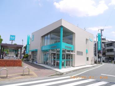 東京都民銀行 小竹向原出張所の画像1