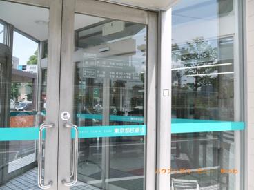 東京都民銀行 小竹向原出張所の画像3