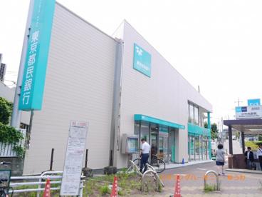 東京都民銀行 小竹向原出張所の画像5