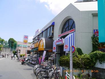 アコレ 小竹向原店の画像3
