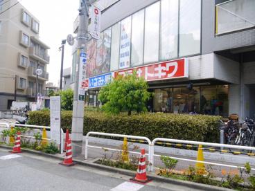 調剤薬局ツルハドラッグ/小竹向原店の画像5