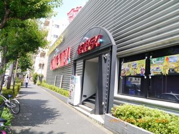 ゲームシティ板橋店の画像1