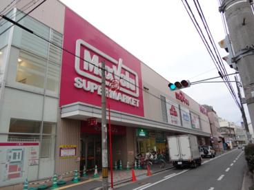 マックスバリュ 小阪店の画像1