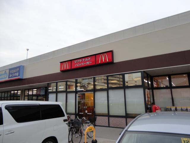 マクドナルド 御厨万代店の画像