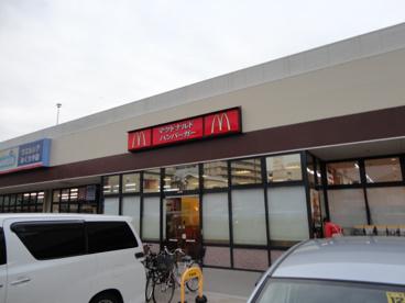 マクドナルド 御厨万代店の画像1
