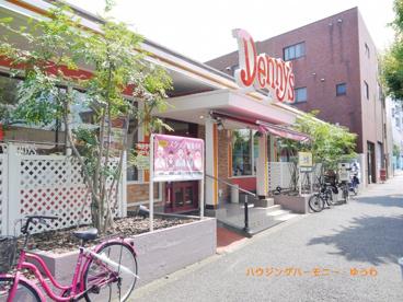 デニーズ 小茂根店の画像2