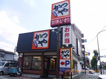 かつや 板橋小茂根店の画像2