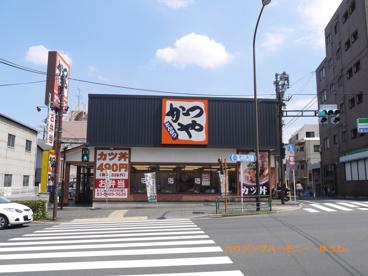 かつや 板橋小茂根店の画像4