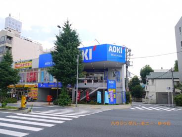 AOKI上板橋店の画像3