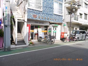 板橋弥生郵便局 の画像3