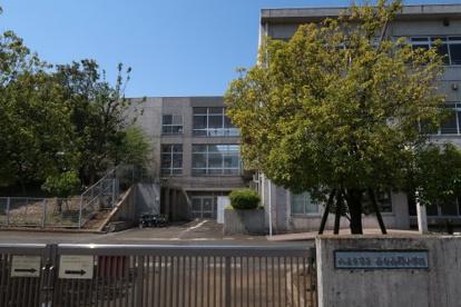 八王子市立 みなみ野小学校の画像2