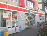 サンクス 三ノ輪店
