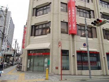 三菱東京UFJ銀行 江坂駅前支店の画像1