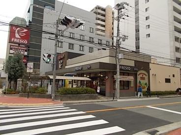 フレスコ江坂店の画像1