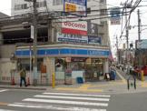 ローソン 江坂公園前店