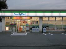 ファミリーマート東淵野辺一丁目店