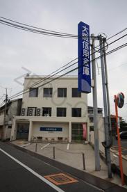大阪信用金庫 久米田支店の画像1
