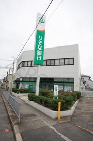りそな銀行 久米田支店の画像1