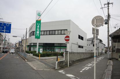 りそな銀行 久米田支店の画像2