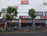 大森駅前ビルララ
