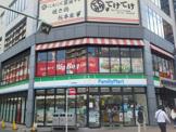 ファミリーマート 大森駅東店