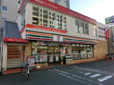 セブンイレブン海老名駅前店の画像1