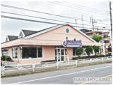 ジョナサン 立川砂川町店