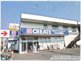CREATE  立川砂川店