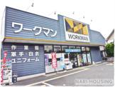 ワークマン 立川砂川店
