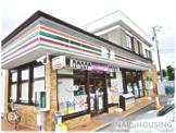 セブンイレブン立川砂川町店