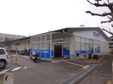 サンディ醍醐店の画像1