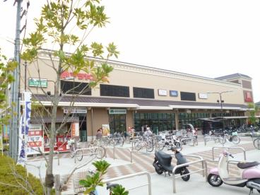 マツヤスーパー 山科三条店の画像1