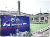 東京ウエストインターナショナルスクール 砂川校