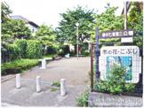 砂川七東第三公園