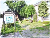砂川七南公園