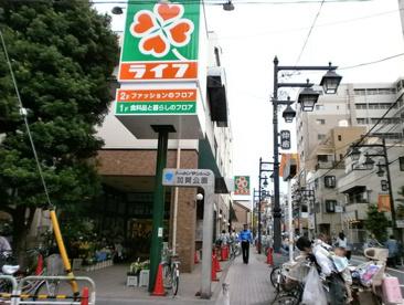 ライフ・仲宿店の画像1