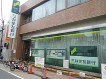 (株)三井住友銀行 徳庵支店
