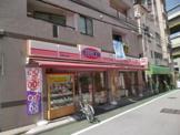 オリジン弁当 板橋区役所駅前店