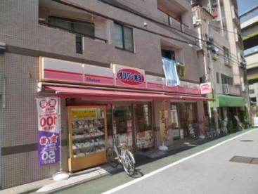 オリジン弁当 板橋区役所駅前店の画像1