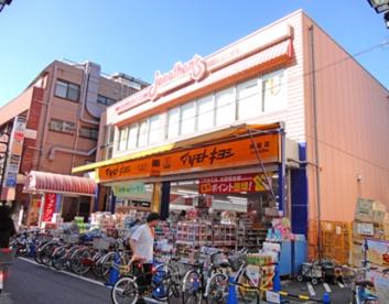 ジョナサン 板橋仲宿店の画像1