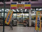 100円ショップシルク徳庵店