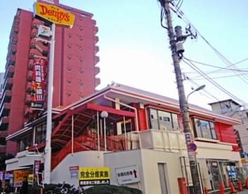 デニーズ 大山東町店の画像1