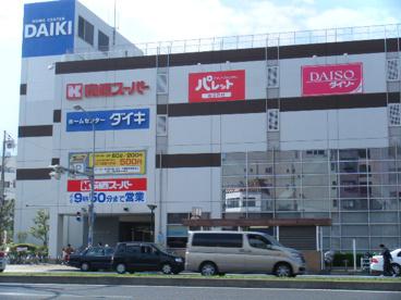 関西スーパーマーケット大開店の画像1