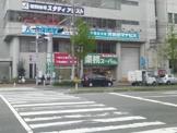 業務スーパー・湊川店
