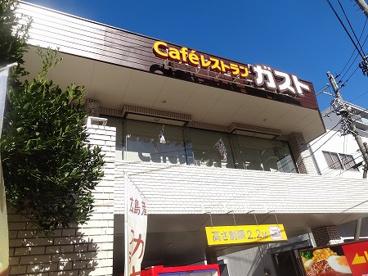 ガスト 板橋本町店の画像1