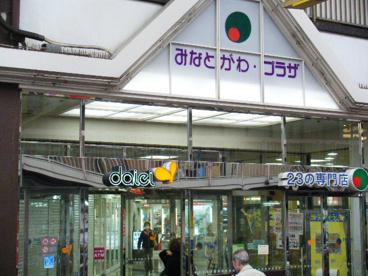 ダイエー・湊川店の画像1