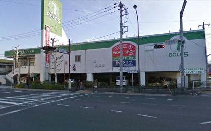 ゴルフファイブ板橋本町店の画像1